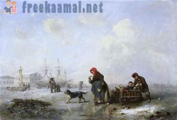 angol társkereső oldalak Oroszországban